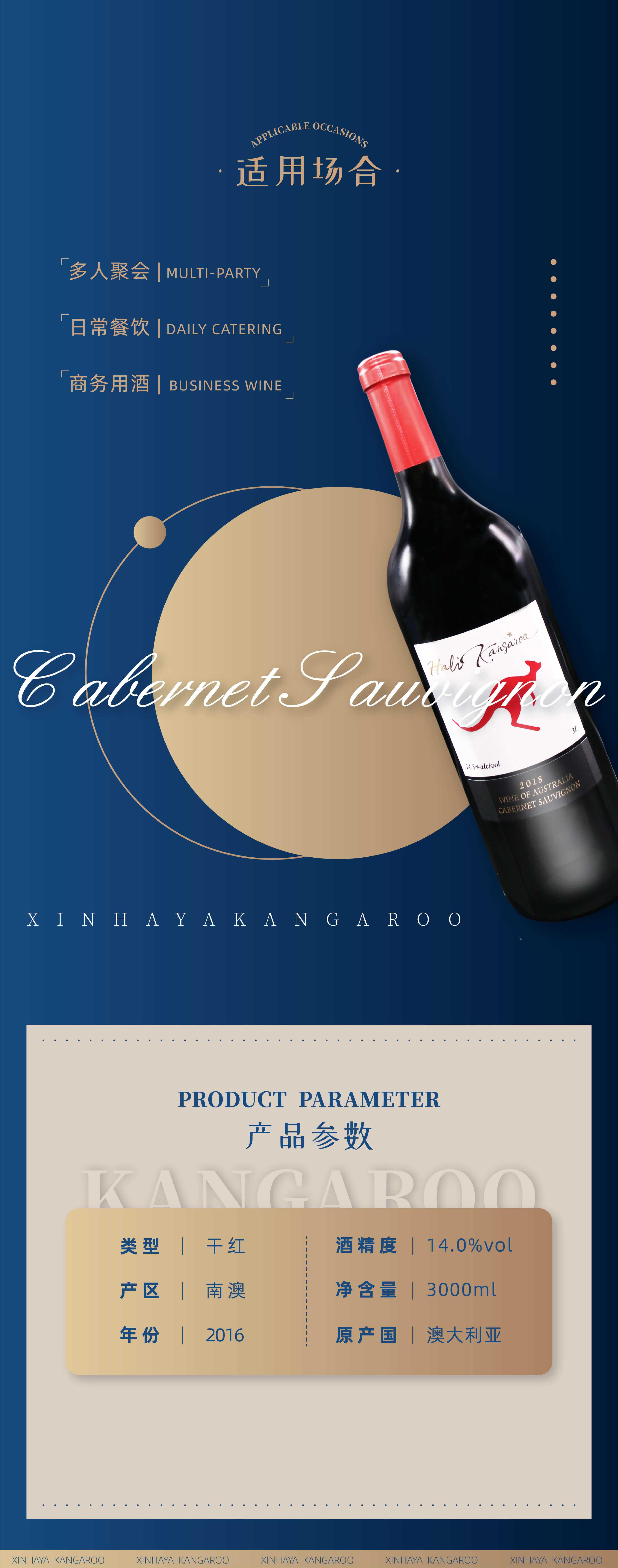 3L赤霞珠红葡萄酒