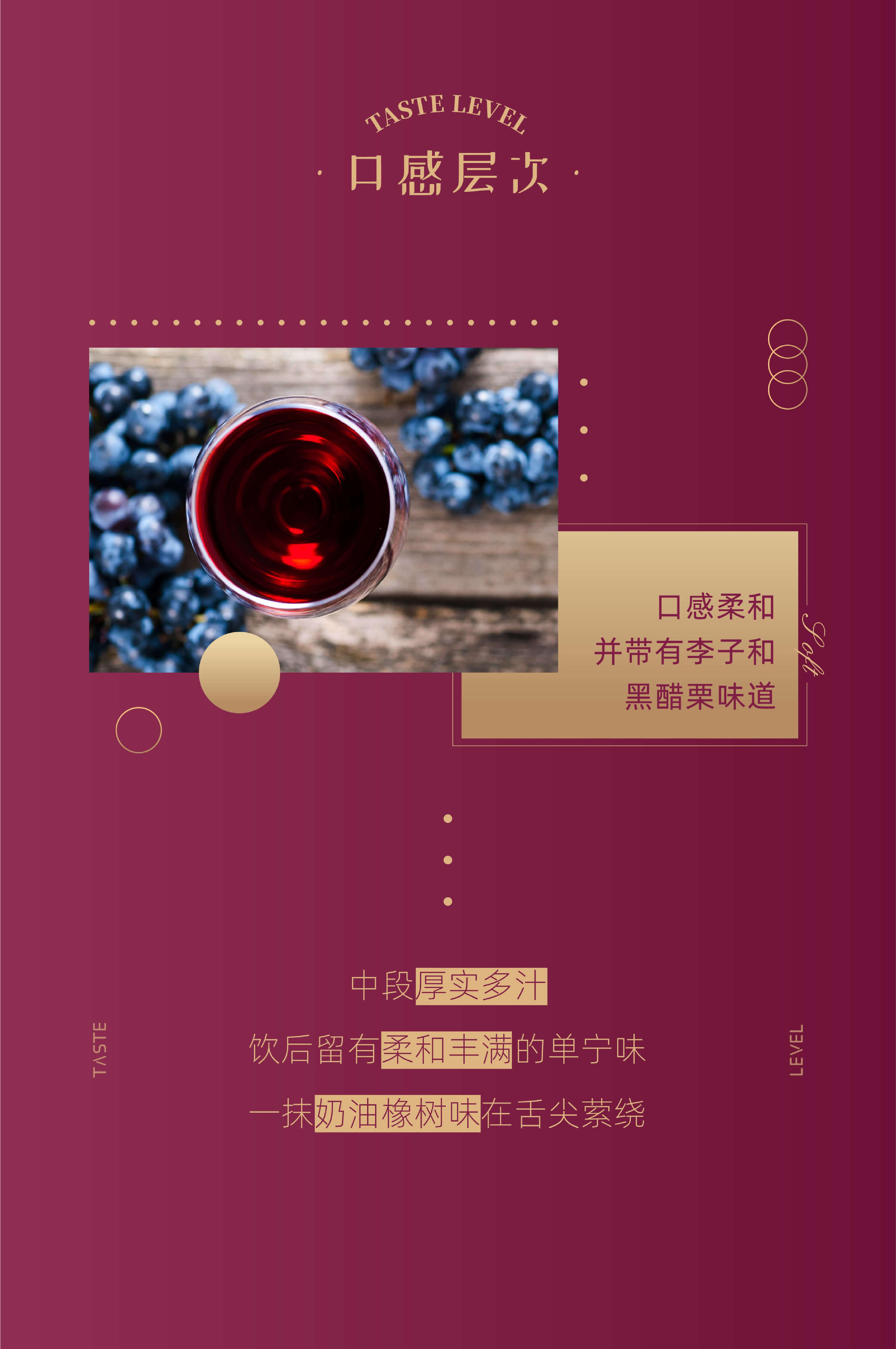 华丽袋鼠经典干红葡萄酒