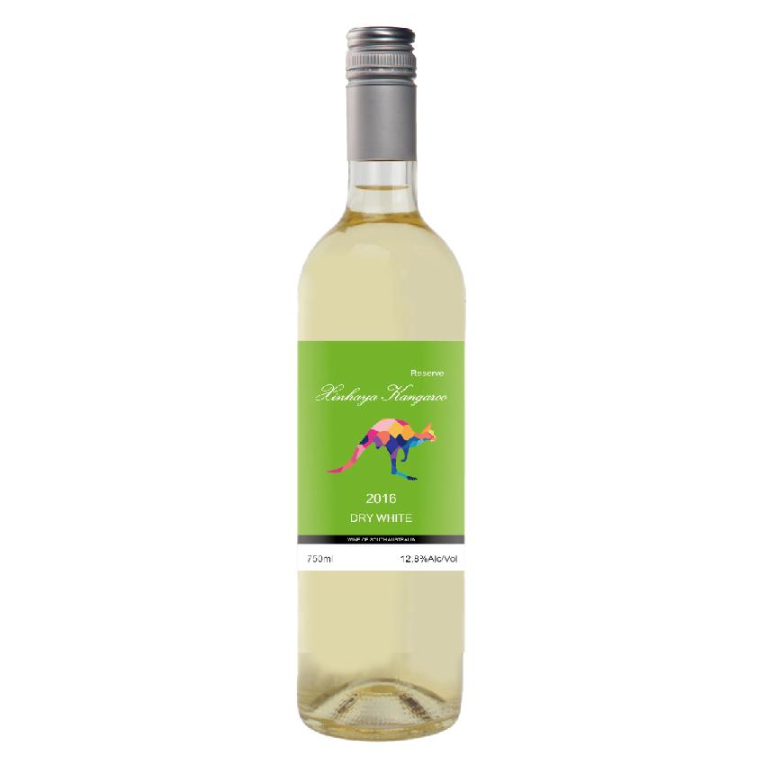 经典干白葡萄酒